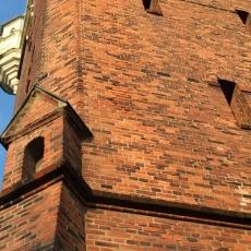Esbjerg Vandtårn