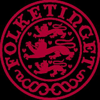 Seal_of_the_Folketing_of_Denmark